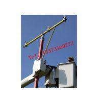 3035 绝缘侧辅助支架 美国 带电作业工具华建电力机具