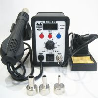 JH 8586热风枪电焊台二合一热风拆焊台烙铁拆焊枪