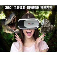 手机3dvr眼镜二代 vr虚拟现实眼镜厂家直批招代理oem一件代发