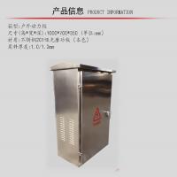 合肥凡森1000*700*350动力柜 不锈钢配电箱 弱电分支箱 强电布线箱 电表箱 304配电柜