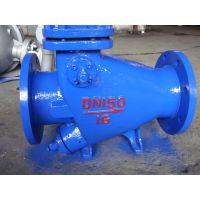 HH44X-10/16/26C DN900 HH44X-16C/25缓闭硝酸法兰止回阀