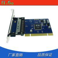 PCI转PCMCIA转接卡 PCI扩展PCMCIA接口 台式机PCMCIA接口扩展