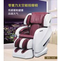 S型号春天印象之按摩椅自动挡手持线控河北地区招商
