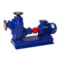供应ZW32-10-20高吸程自吸排污泵 不锈钢自吸排污泵