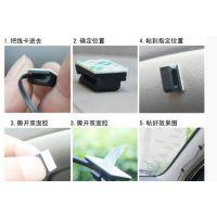 行车记录仪车载导航仪汽车电子产品布线扣线夹走线扣线夹子线卡子