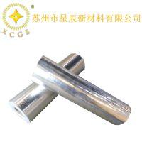 PET铝膜产品 铝膜复合无纺布 反射隔热材料 地暖材料