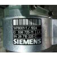 ROD431.001-2048上海家熙供应Heidenhain海德汉编码器光栅尺传感器长度计
