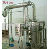 供应精油蒸馏提取设备100L