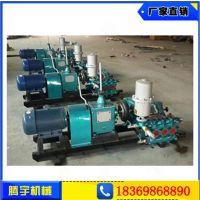 BW160泥浆泵厂家专业生产 价格优惠 质量保证