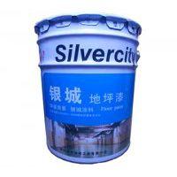 银城环氧地坪漆:附着力好、耐磨性强、耐酸耐碱。