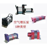 赛思特厂直销气动气体增压泵 国内生产商