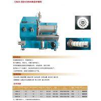 供应OMA型卧式纳米陶瓷砂磨机全陶瓷涡轮结构耐磨损性砂磨机