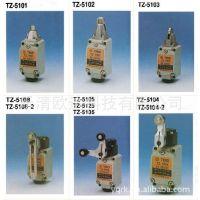 现货供应高品质TEND/天得行程开关TZ-5103特价销售