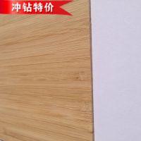 厂价直销 湖南平压环保竹制木板材批发 碳化竹木板工厂加工定制