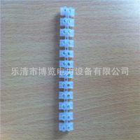 供应优质阻燃接线端子X3-1012接线条 大电流接线柱