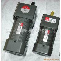 供应微型电机/齿轮减速电机