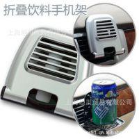舜威SHUNWEI 车载饮料架 可折叠车载饮料架 SD-1010