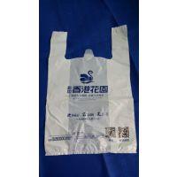 合肥房地产广告塑料袋 背心袋 方便袋定制