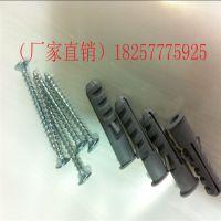 (厂家超低价直销)10MM塑料膨胀管  各种颜色各种规格