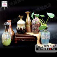 专业供应陶瓷迷你型小花瓶摆件 飘窗置物柜茶道小花插粗陶花器