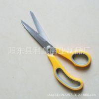 厂家直销 多色橡塑裁缝剪 双色剪刀 花边剪刀裁缝剪 牙布剪刀