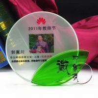 彩色水晶奖牌 水晶照片定做 礼品水晶牌 授权版权 企业礼品定制
