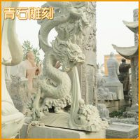 厂家供应 高品质曲阳石材石雕龙 园林河北石雕龙