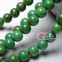DIY手工饰品手链串珠配件 德国绿松石 水晶珠子散珠配饰材料批发