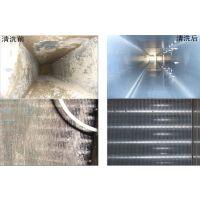 供应河南省循环水系统清洗专业服务 三德专业清洗团队