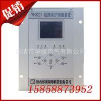 供应电网成套微机综合保护YH341X 高压电动机保护测控装置