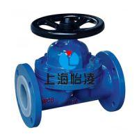 质量三包--衬氟隔膜阀|上海怡凌G41F46衬氟隔膜阀--出厂价