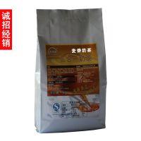 厂家直销供应批发麦香速溶奶茶粉 一公斤装全自动咖啡机原料