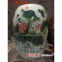 美容院的熏蒸养生瓷翁