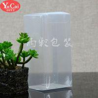 长方体塑料包装盒 外贸礼品塑胶包装盒 供应高档PVC盒