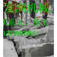 【四川卖电动型神奇岩石液压劈裂机】价格 图片 厂家其他矿山施工设备