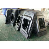 大型电视机塑料外壳批发,大型电视机塑料外壳吸塑加工厂,大型电视机塑料外壳生产厂