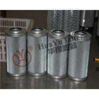 河南华豫专业供应GL-110*160回油滤芯_外形美观质量优