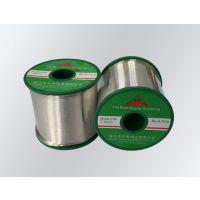 广东深圳市华星锡业直销无铅环保焊锡丝,焊线,锡铜合金锡线