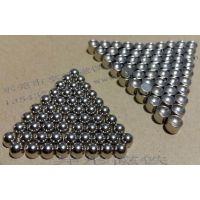 配对磁铁 凹凸磁铁 数据线强磁 异形磁铁