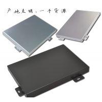 铝单板厂家 建威支招:铝单板幕墙的正确选择方法