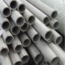 厂家直销304水管|DN100水处理设备用管|薄壁不锈钢水管/给水管