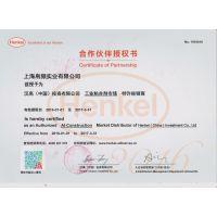 汉高热熔胶KS3925厂家直销
