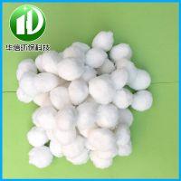 城镇生活污水处理用纤维球滤料 改性纤维球束滤料填料价格
