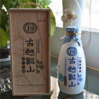 古越龙山木盒十年陈花雕酒500ml*6 库藏老酒正品绍兴黄酒广州供应