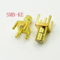 高频连接器 SMB接头 SMB-JE正脚 铜镀金SMB射频同轴接头 PCB插板