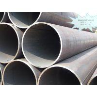 大口径厚壁直缝钢管价格,直缝钢管规格,大口径厚壁钢管厂家
