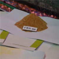 扩散剂NNF除油粉乳化剂渗透剂品牌其它