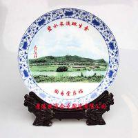 开业庆典纪念陶瓷盘
