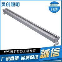 四川巴中全彩LED洗墙灯生产厂家性价比高 耐压,防摔的好产品-灵创照明