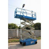 专业生产北京升降货梯 北京自行走升降机